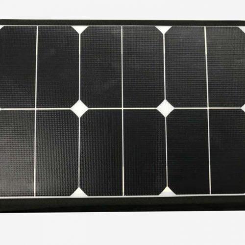 Foldable Solar Panel.